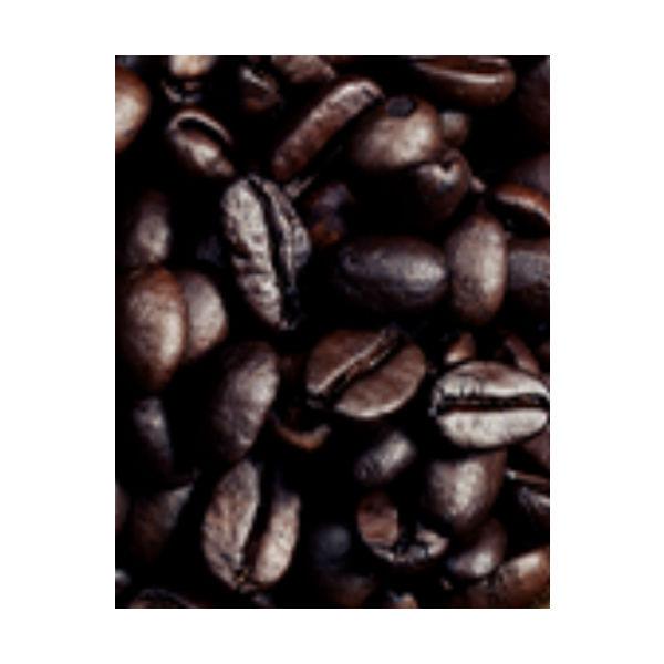 smagskaffe